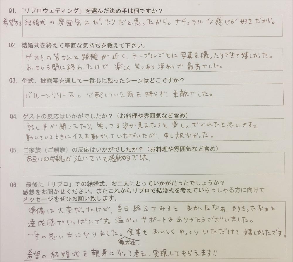 IMG_5618