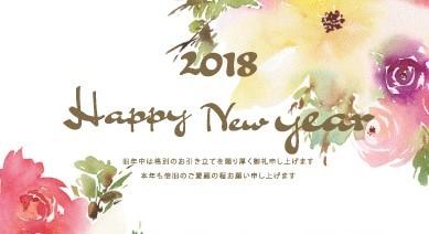 リブロ年賀状2018ol